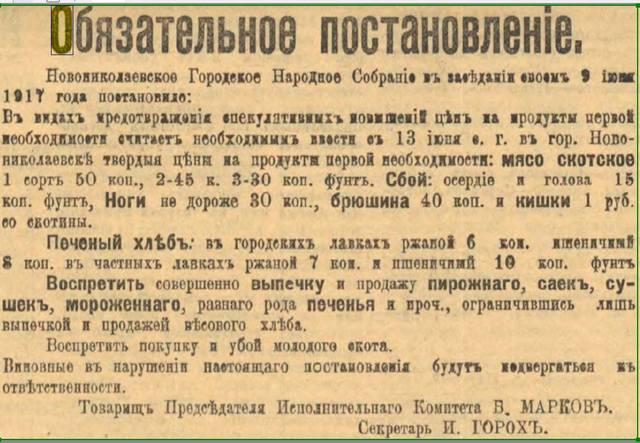 http://images.vfl.ru/ii/1630251460/56a67816/35668187_m.jpg
