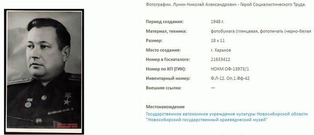 http://images.vfl.ru/ii/1630308318/61b4a080/35673233_m.jpg