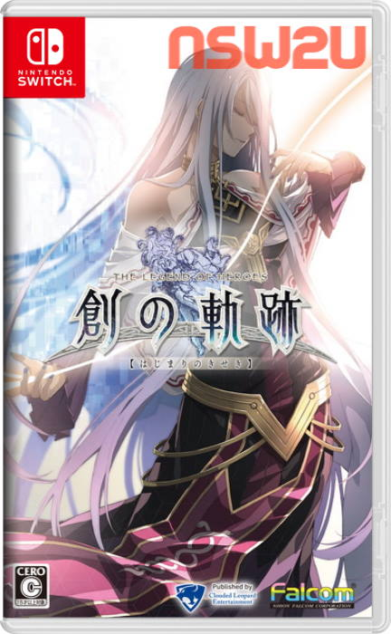 The Legend of Heroes: Hajimari no Kiseki Switch NSP XCI