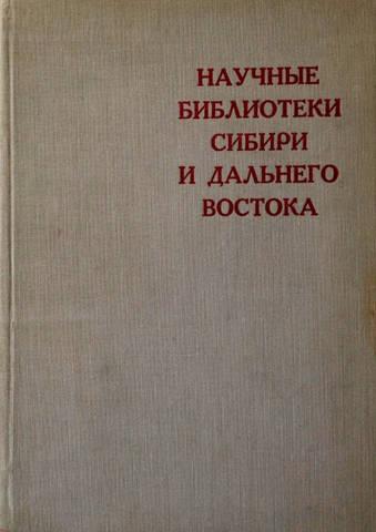 http://images.vfl.ru/ii/1630424178/fb954d93/35693228_m.jpg