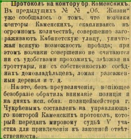 http://images.vfl.ru/ii/1630553892/61e4e70f/35709070_m.jpg
