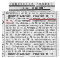 http://images.vfl.ru/ii/1630590580/7eb1f3e1/35715640_s.jpg