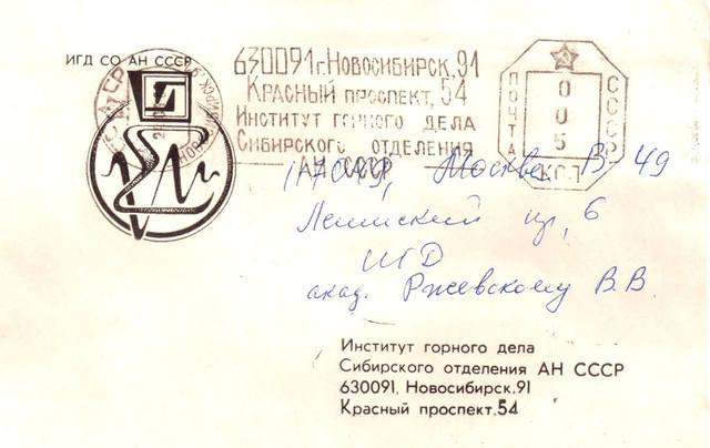 http://images.vfl.ru/ii/1630597405/f76ee18c/35716884_m.jpg