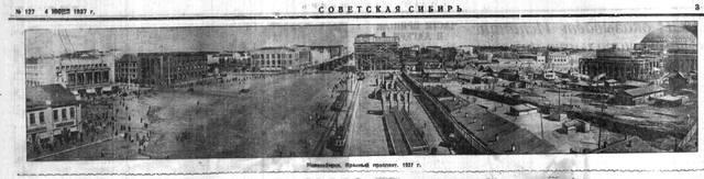http://images.vfl.ru/ii/1630679949/c2081e08/35727082_m.jpg