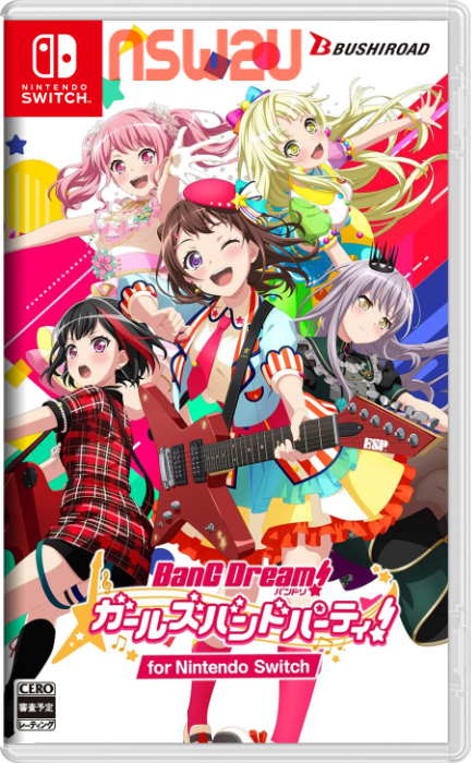 BanG Dream! Girls band party! Switch NSP