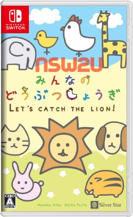 Everyone's animal shogi Switch NSP