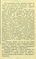 http://images.vfl.ru/ii/1630769713/5633650d/35735358_s.jpg