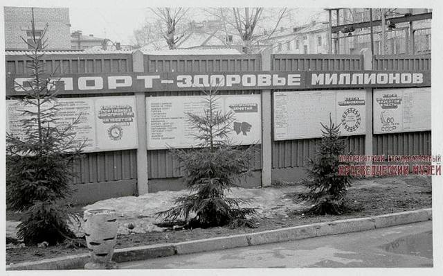 http://images.vfl.ru/ii/1630920703/e0d0fd53/35752039_m.jpg