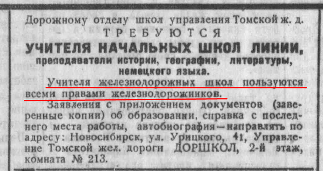 http://images.vfl.ru/ii/1631026497/cb0270e8/35770325_m.png