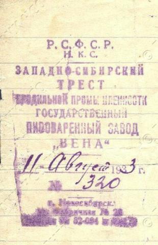 http://images.vfl.ru/ii/1631037572/9491461d/35772341_m.png