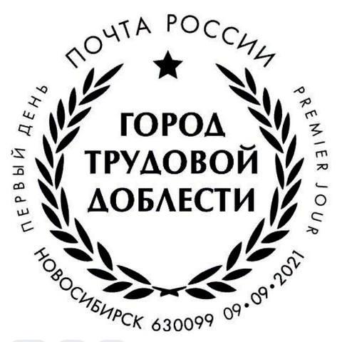 http://images.vfl.ru/ii/1631246074/eb6c834b/35803367_m.jpg