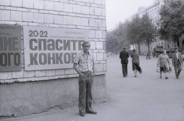 http://images.vfl.ru/ii/1631249067/77c98772/35803657_m.jpg