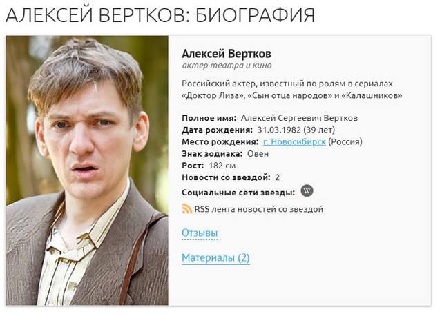 http://images.vfl.ru/ii/1631274993/3fe72a90/35809991_m.jpg