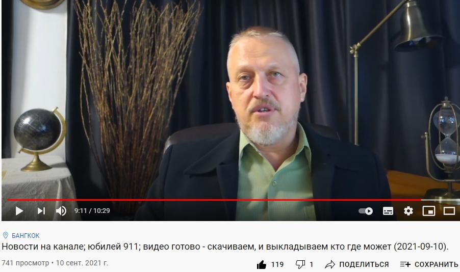 http://images.vfl.ru/ii/1631279579/2402f8e8/35811692.jpg