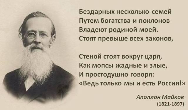 http://images.vfl.ru/ii/1631298263/7a675289/35816541_m.jpg