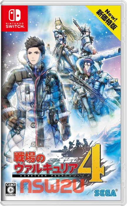 Valkyria Chronicles 4 Eastern Front Switch NSP XCI NSZ