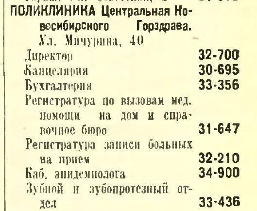 http://images.vfl.ru/ii/1631350653/0f858bfc/35820512_m.jpg