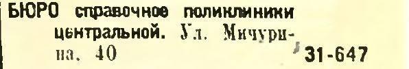 http://images.vfl.ru/ii/1631350653/5cc929bf/35820513_m.jpg