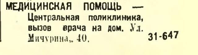 http://images.vfl.ru/ii/1631350654/388f4bd3/35820514_m.jpg