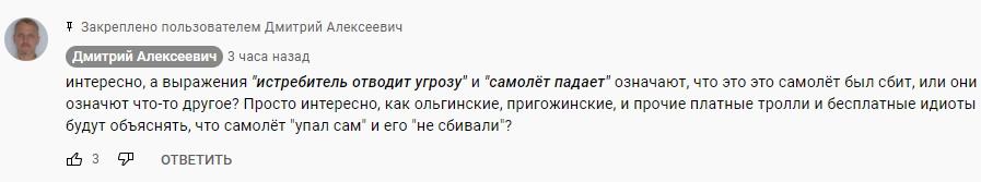 http://images.vfl.ru/ii/1631360183/9ee6ab55/35821944.jpg