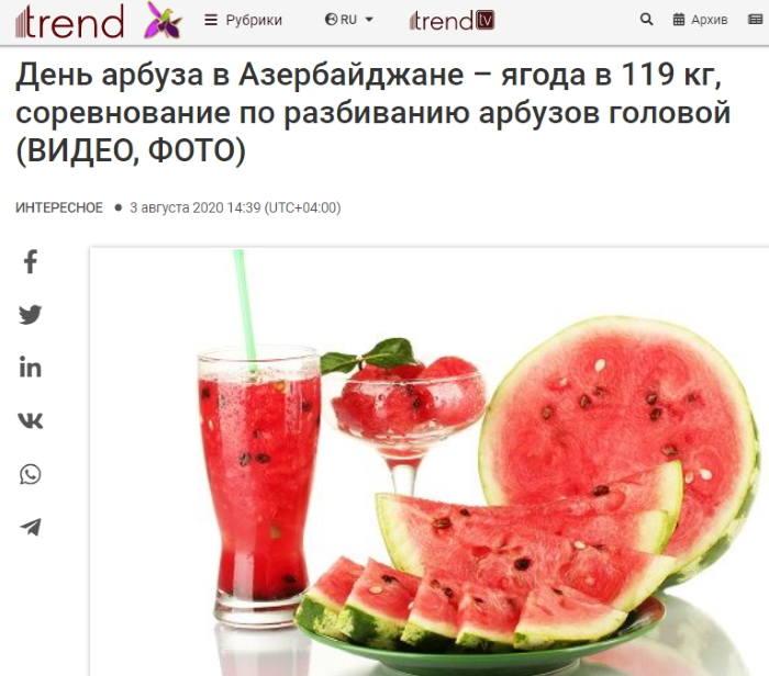 http://images.vfl.ru/ii/1631381865/24892c69/35825863_m.jpg