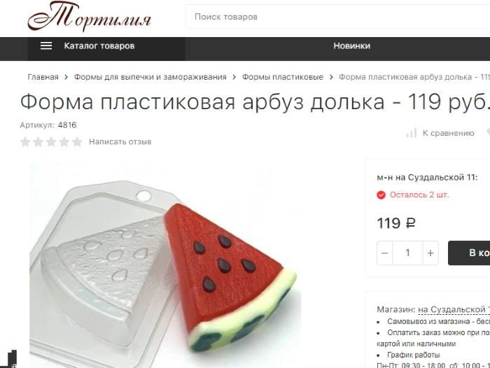 http://images.vfl.ru/ii/1631381865/3abeb4f2/35825865_m.jpg
