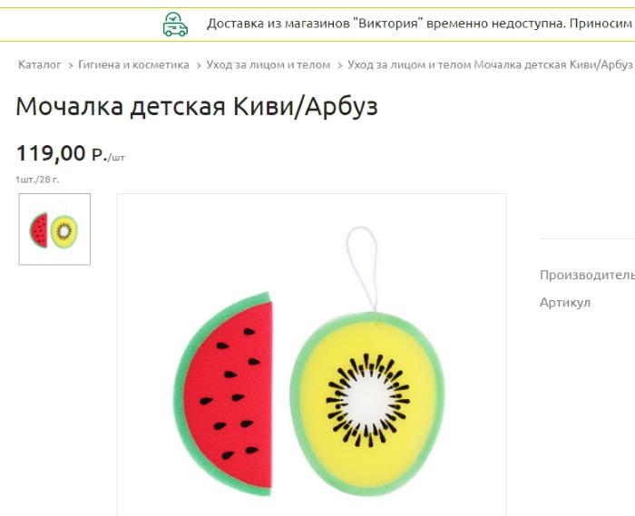 http://images.vfl.ru/ii/1631381865/9ab23bf9/35825866_m.jpg
