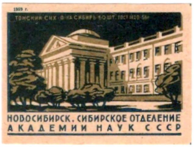 http://images.vfl.ru/ii/1631421282/cdc50216/35831197_m.jpg