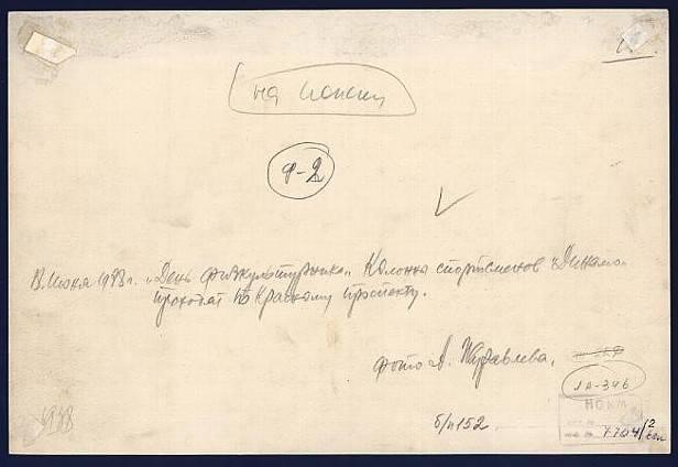 http://images.vfl.ru/ii/1631527137/310080eb/35846216_m.jpg