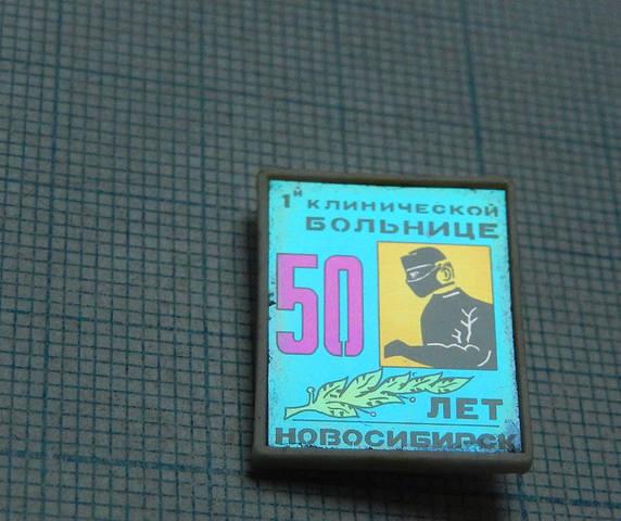 http://images.vfl.ru/ii/1631533185/75aa41eb/35847684_m.jpg