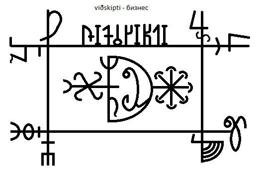 http://images.vfl.ru/ii/1631539587/3e3a6c66/35849229_m.jpg