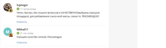http://images.vfl.ru/ii/1631554705/bd3b0119/35852160_m.png