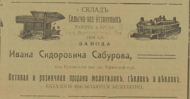 http://images.vfl.ru/ii/1631588114/8e93070b/35854448_m.jpg