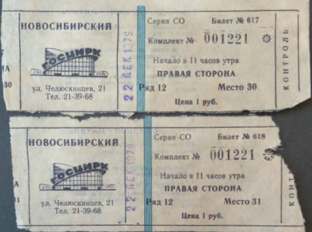 http://images.vfl.ru/ii/1631617139/b08a84df/35859125_m.jpg