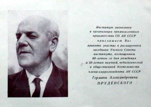 http://images.vfl.ru/ii/1631634200/28c6f3b0/35863021_m.jpg