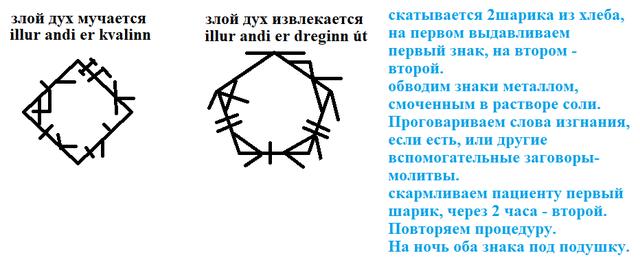 http://images.vfl.ru/ii/1631639122/80cb22a7/35863972_m.png