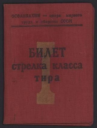 http://images.vfl.ru/ii/1631707744/7ae3af6c/35873622_m.jpg