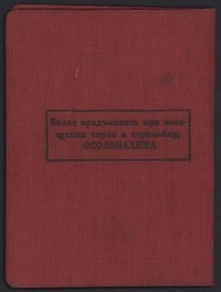 http://images.vfl.ru/ii/1631707745/5df93e44/35873625_m.jpg