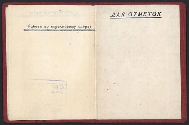 http://images.vfl.ru/ii/1631707745/e4d47336/35873624_m.jpg