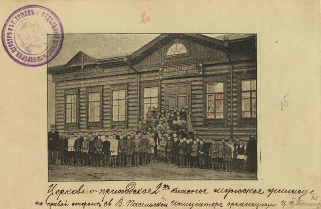 http://images.vfl.ru/ii/1631764126/5cd66823/35880918_m.jpg