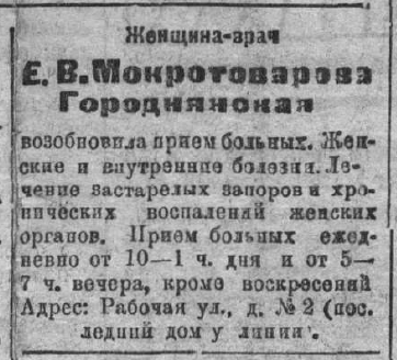 http://images.vfl.ru/ii/1631772322/38372533/35881719_m.png