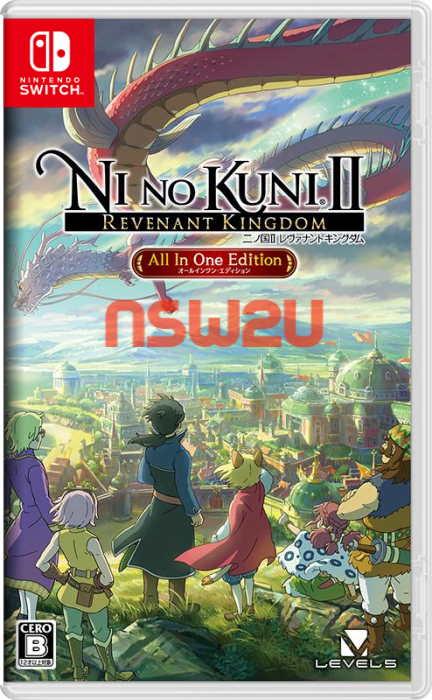 Ni no Kuni II: Revenant Kingdom All In One Edition Switch NSP XCI NSZ