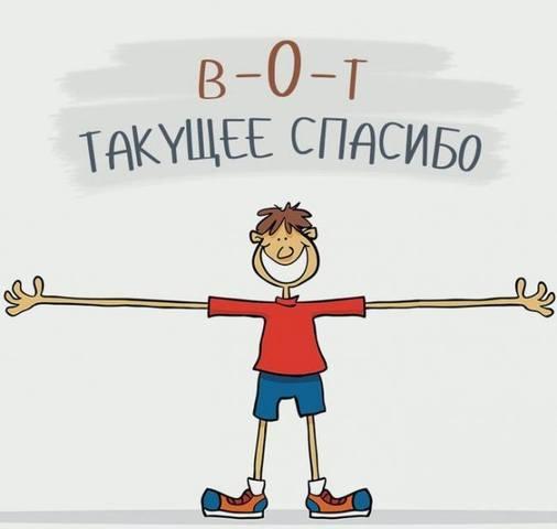 http://images.vfl.ru/ii/1631784874/ef0a7080/35883617_m.jpg
