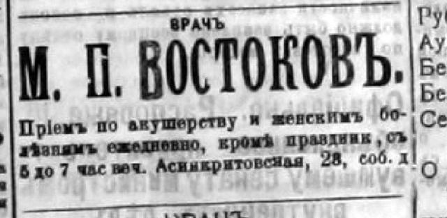http://images.vfl.ru/ii/1631849515/37b2a31c/35892282_m.png