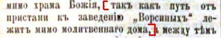 http://images.vfl.ru/ii/1631859374/10f65521/35892965_m.jpg