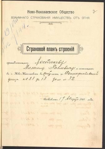 http://images.vfl.ru/ii/1631869525/6324144a/35895368_m.jpg