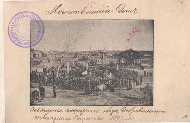 http://images.vfl.ru/ii/1631870073/6d5febb3/35895476_m.jpg