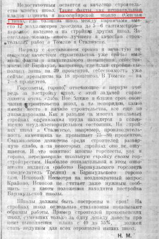http://images.vfl.ru/ii/1631892546/b58d8b05/35901237_m.png