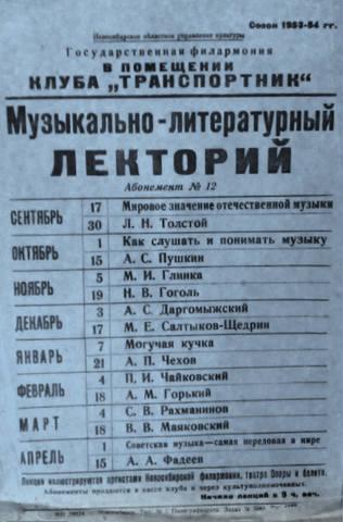 http://images.vfl.ru/ii/1631892710/67fa3e1d/35901257_m.jpg