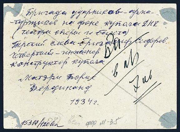 http://images.vfl.ru/ii/1631901169/47a4a46f/35902848_m.png